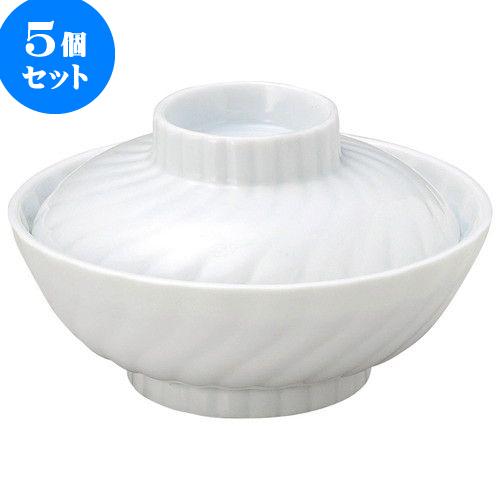 5個セット 和陶オープン 青白磁 フタ向 [ 15.2 x 9cm ] 料亭 旅館 和食器 飲食店 業務用