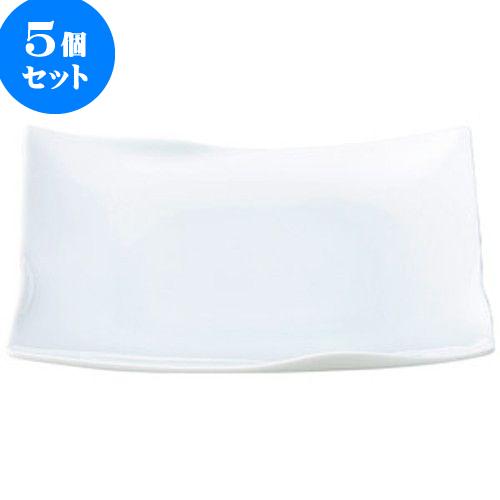 5個セット 和陶オープン イルタ青白磁 25.5cm正角皿 [ 25.5 x 25.5 x 2.5cm ] 料亭 旅館 和食器 飲食店 業務用