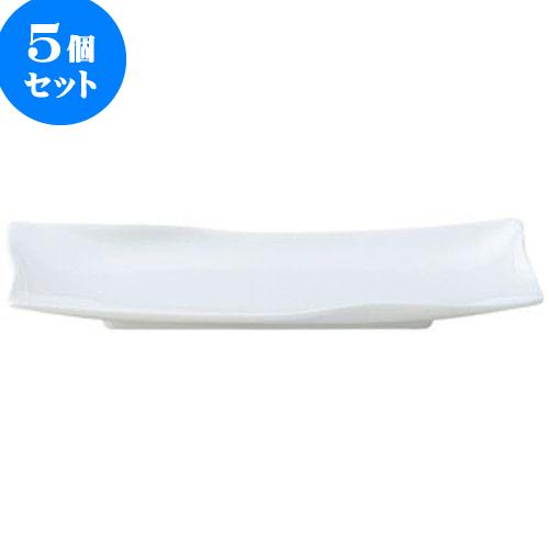 5個セット 和陶オープン イルタ青白磁 長角皿(細) [ 25.5 x 8.7 x 2.5cm ] 料亭 旅館 和食器 飲食店 業務用
