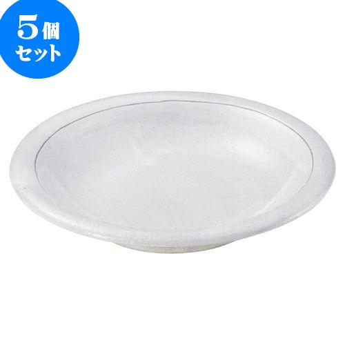 5個セット 和陶オープン 罫書 盛鉢(9.0寸) [ 27.3 x 4.9cm ] 料亭 旅館 和食器 飲食店 業務用