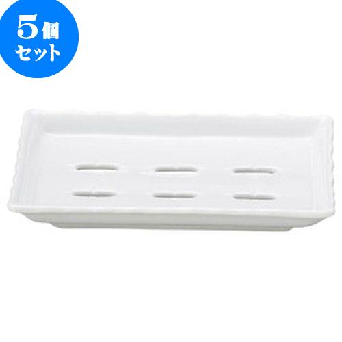 5個セット 和陶オープン 青磁 C型寿司ネタケース皿 [ 22.1 x 14.3 x 2.9cm ] 料亭 旅館 和食器 飲食店 業務用