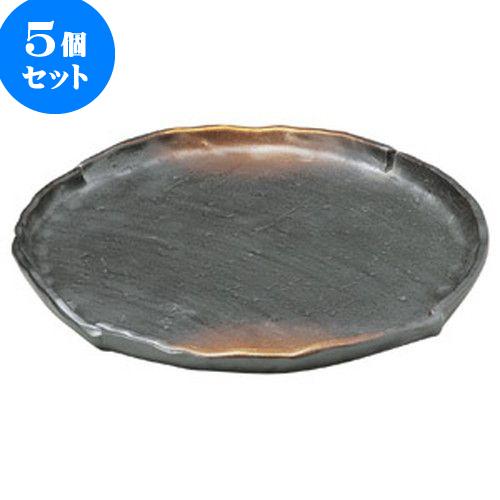 5個セット 和陶オープン 焼締 タタラ型7.0寸丸皿 [ 21.8 x 1.5cm ] 料亭 旅館 和食器 飲食店 業務用