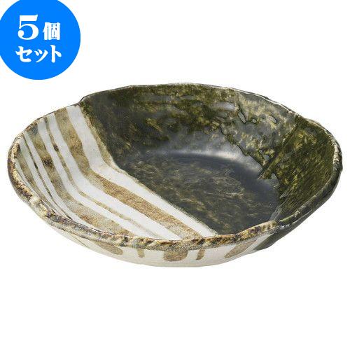 5個セット 和陶オープン 織部ストライプ 7.5丸鉢 [ 23 x 4.5cm ] 料亭 旅館 和食器 飲食店 業務用