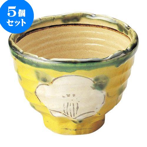5個セット 和陶オープン 上絵山茶花(黄) 姫丼(黄) [ 11 x 8cm ] 料亭 旅館 和食器 飲食店 業務用