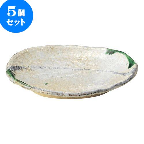 5個セット 和陶オープン 織部流線 8.5号皿 [ 25.5 x 22 x 4cm ] 料亭 旅館 和食器 飲食店 業務用