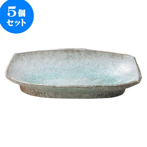 5個セット 和陶オープン 青釉 10号長盛皿 [ 31 x 18.5 x 5cm ] 料亭 旅館 和食器 飲食店 業務用