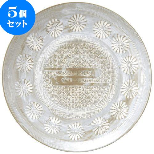5個セット 土鍋オープン 銀峯三島 12号丸皿 [ 37 x 5cm ] 料亭 旅館 和食器 飲食店 業務用