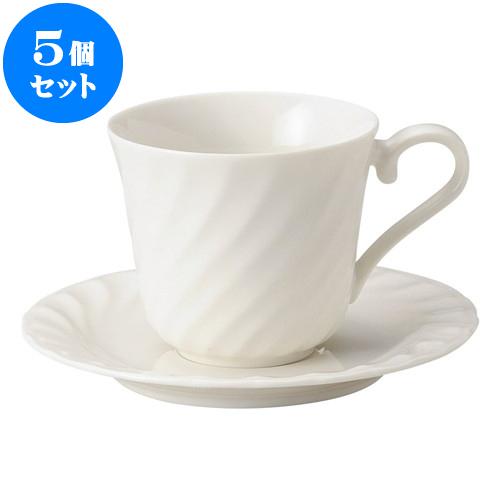 5個セット 洋陶オープン シルキーウェーブ アメリカン碗皿 [ 碗 240cc ][ 皿 14.9 x 1.9cm ] 料亭 旅館 和食器 飲食店 業務用