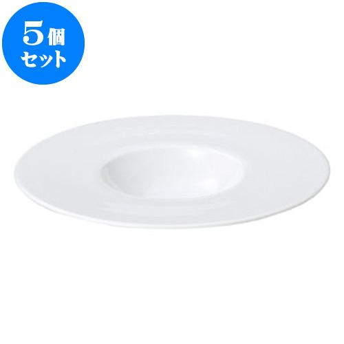 5個セット 洋陶オープン ZZシリーズ 25cmボール [ 25.1 x 4cm ] 料亭 旅館 和食器 飲食店 業務用