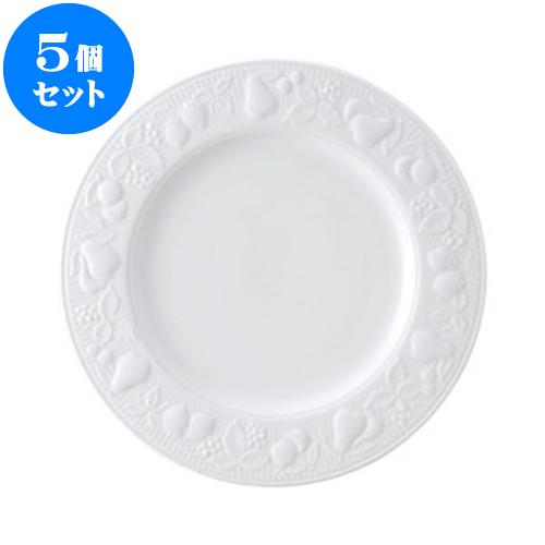 5個セット 洋陶オープン フルーツレリーフ 12吋ミート [ 31 x 3cm ] 料亭 旅館 和食器 飲食店 業務用
