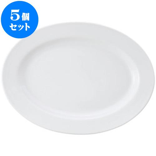 5個セット 洋陶オープン 白玉渕 リム14吋プラター [ 35 x 26.4 x 3.3cm ] 料亭 旅館 和食器 飲食店 業務用