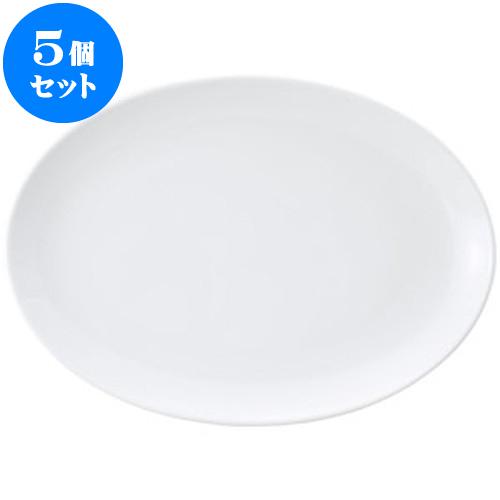 5個セット 洋陶オープン 白玉渕 メタ14吋プラター [ 36 x 25.5 x 3.3cm ] 料亭 旅館 和食器 飲食店 業務用