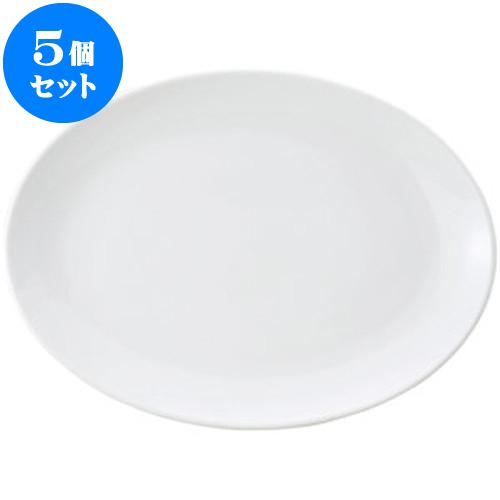 5個セット 洋陶オープン 白玉渕 メタ16吋プラター [ 41 x 30 x 3.8cm ] 料亭 旅館 和食器 飲食店 業務用