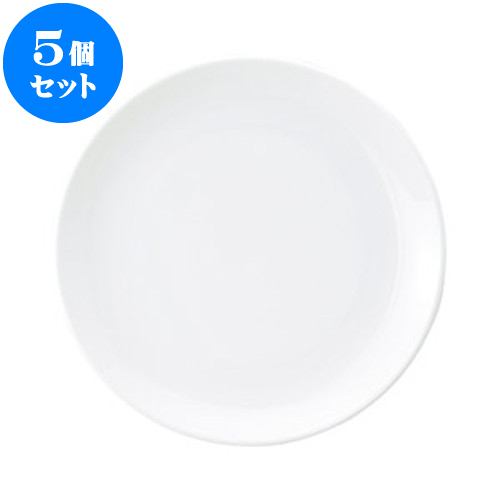 5個セット 洋陶オープン 白玉渕 メタ12吋皿 [ 31 x 3.5cm ] 料亭 旅館 和食器 飲食店 業務用