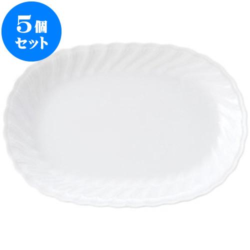 5個セット 洋陶オープン KWホワイト 10吋プラター [ 25.6 x 17.4 x 3.5cm ] 料亭 旅館 和食器 飲食店 業務用