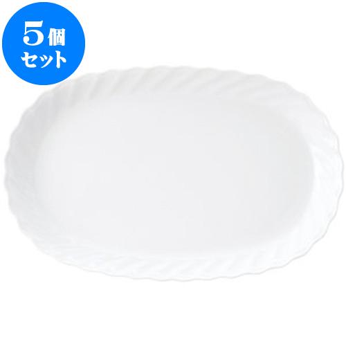 5個セット 洋陶オープン KWホワイト 14吋プラター [ 35.8 x 23.7 x 4cm ] 料亭 旅館 和食器 飲食店 業務用