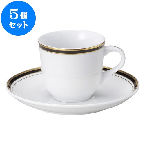 5個セット 洋陶オープン ムーンリバー(ウルトラホワイト) コーヒー碗皿 [ 碗 7.5 x 7cm ・ 200cc ][ 皿 15 x 2.3cm ] 料亭 旅館 和食器 飲食店 業務用