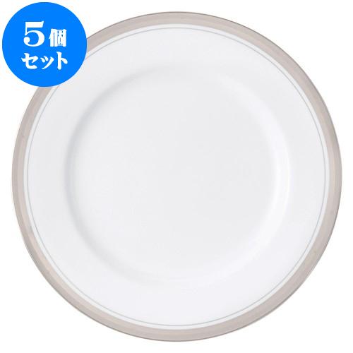 5個セット 洋陶オープン シルバーリッチ 12吋プレート [ 30.5 x 2.8cm ] 料亭 旅館 和食器 飲食店 業務用