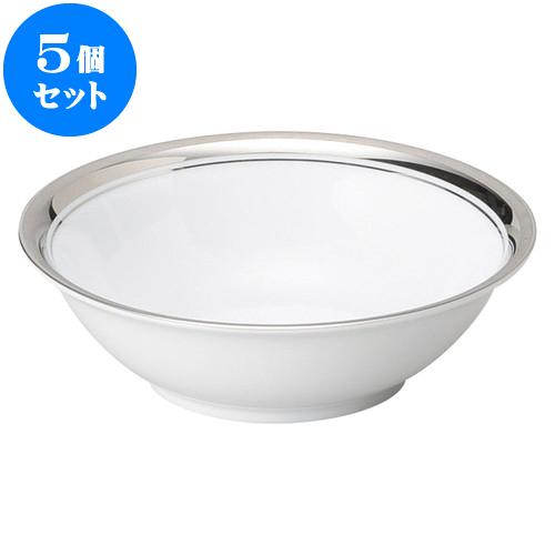 5個セット 洋陶オープン シルバーリッチ 6吋オートミル [ 15 x 4.2cm ] 料亭 旅館 和食器 飲食店 業務用