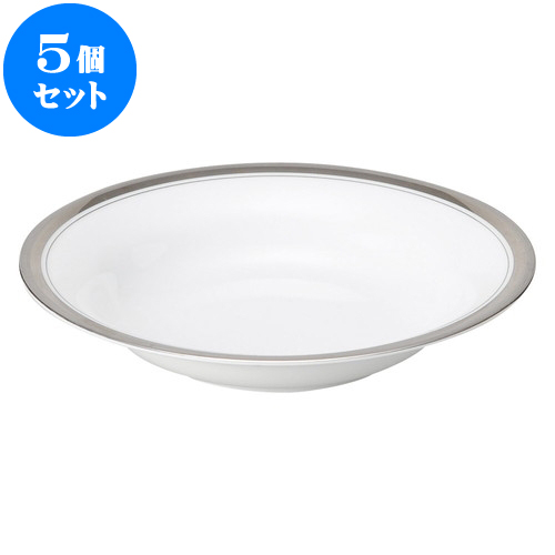 5個セット 洋陶オープン シルバーリッチ 9吋スープ皿 [ 23 x 4.2cm ] 料亭 旅館 和食器 飲食店 業務用