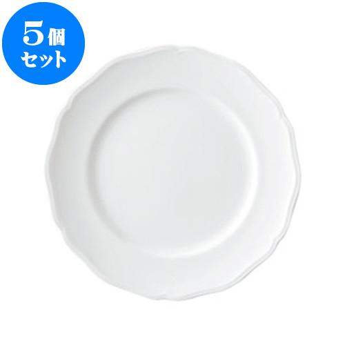 5個セット 洋陶オープン UTYウルトラホワイト 10吋プレート [ 27 x 2.8cm ] 料亭 旅館 和食器 飲食店 業務用