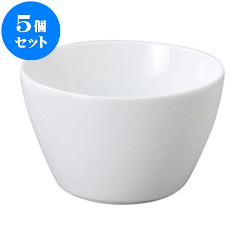 5個セット 洋陶オープン LSP(軽量強化磁器) E型シリアルボール(M) [ 15.5 x 9.3cm ・ 1,100cc ] 料亭 旅館 和食器 飲食店 業務用