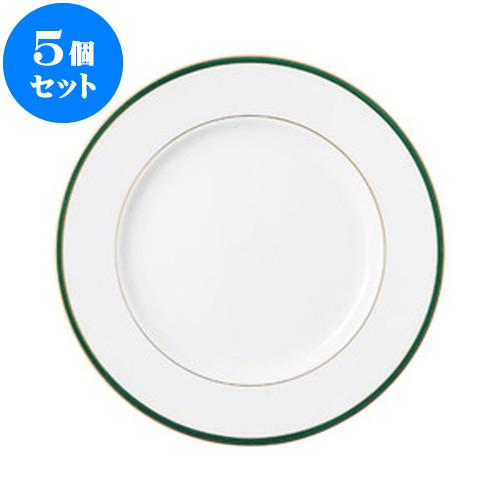 5個セット 洋陶オープン UDE ウルトラホワイトラインカラーグリーン 12吋プレート [ 30.4 x 3cm ] 料亭 旅館 和食器 飲食店 業務用