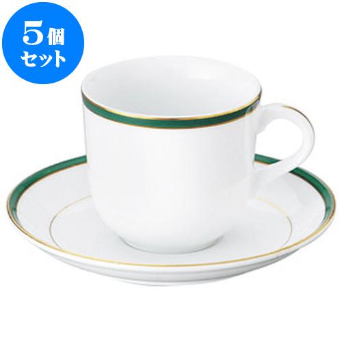 5個セット 洋陶オープン UDE ウルトラホワイトラインカラーグリーン アメリカン碗皿 [ 碗 7.8 x 7cm ・ 200cc ][ 皿 15 x 2.1cm ] 料亭 旅館 和食器 飲食店 業務用
