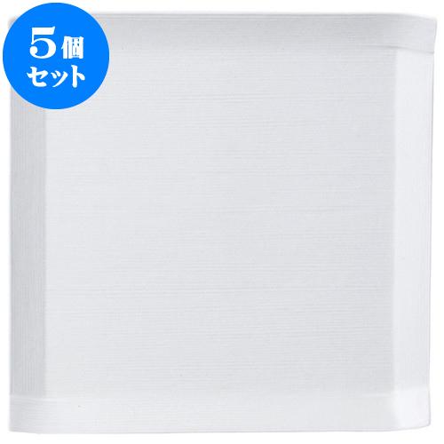 5個セット 洋陶オープン こより 白マット 角大皿 [ 24 x 2.5cm ] 料亭 旅館 和食器 飲食店 業務用