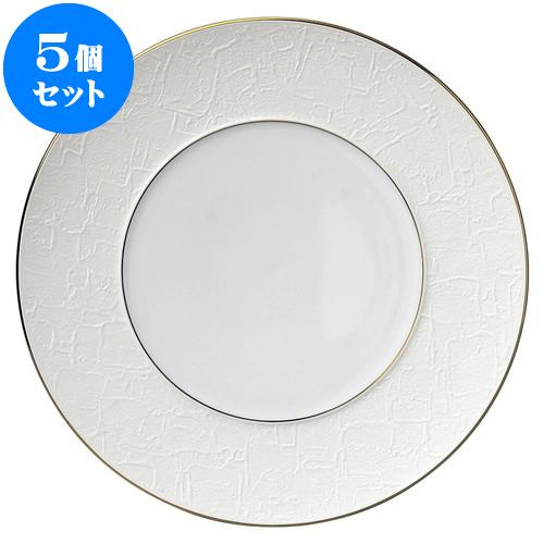 5個セット 洋陶オープン バロック ゴールドライン 28cmプレート [ 28 x 2.8cm ] 料亭 旅館 和食器 飲食店 業務用