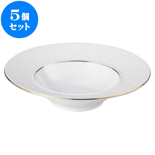 5個セット 洋陶オープン バロック ゴールドライン26.5cmディープスープ [ 26.5 x 6.3cm ] 料亭 旅館 和食器 飲食店 業務用