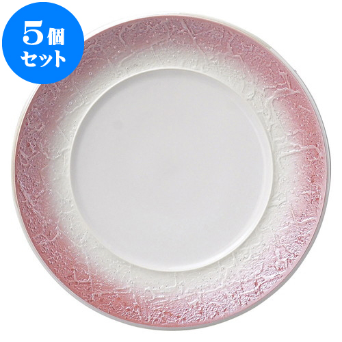 5個セット 洋陶オープン バロック ピンクラスター 21cmプレート [ 21 x 2cm ] 料亭 旅館 和食器 飲食店 業務用