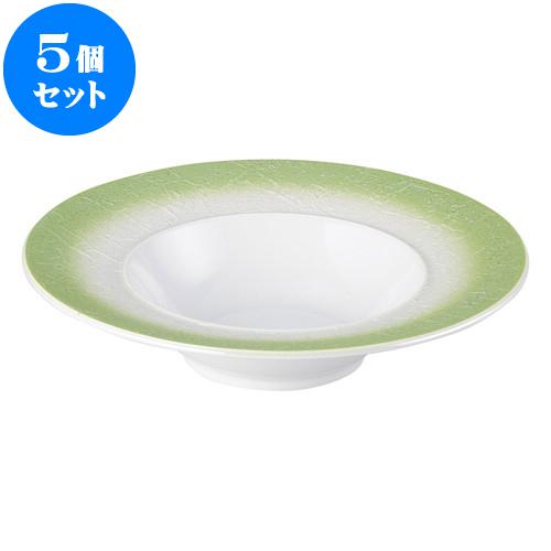 5個セット 洋陶オープン バロック グリーンラスター26.5cmディープスープ [ 26.5 x 6.3cm ] 料亭 旅館 和食器 飲食店 業務用