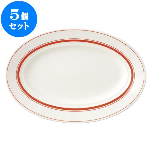 5個セット 洋陶オープン カントリーオレンジ 33cmプラター [ 33 x 22.8 x 3.9cm ] 料亭 旅館 和食器 飲食店 業務用