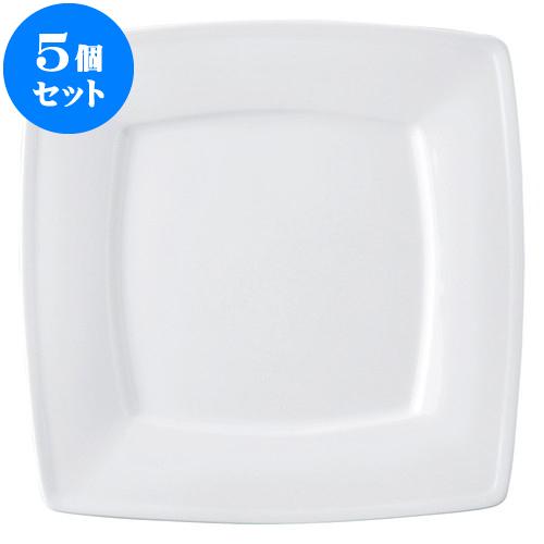 5個セット 洋陶オープン GIGA(白磁強化業務用) 10吋スクエアプレート [ 27.8 x 27.8 x 2.7cm ] 料亭 旅館 和食器 飲食店 業務用