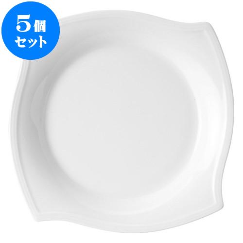5個セット 洋陶オープン パスチャー・エイカー 18cmプレート [ 18.2 x 2.5cm ] 料亭 旅館 和食器 飲食店 業務用