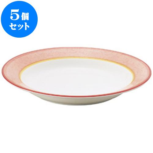 5個セット 洋陶オープン ピンクニューボン 10吋カレー皿 [ 25.5 x 4cm ] 料亭 旅館 和食器 飲食店 業務用