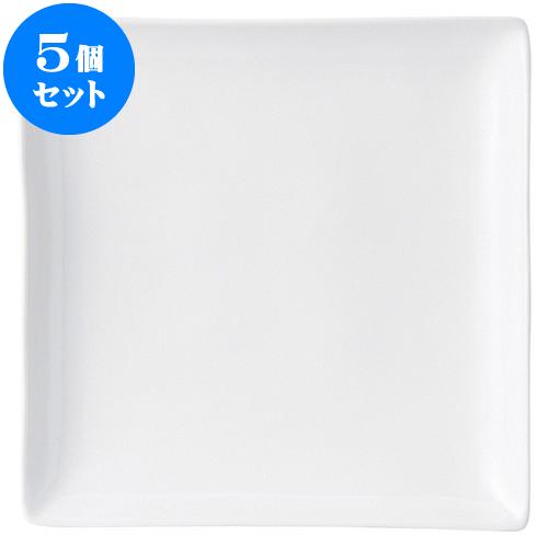 5個セット 洋陶オープン ルナホワイト 27cm正角皿 [ 26.4 x 26.4 x 2.8cm ] 料亭 旅館 和食器 飲食店 業務用