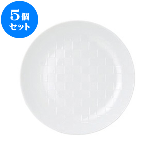 5個セット 洋陶オープン チェス ホワイト25.5cmクープ皿 [ 25.8 x 3cm ] 料亭 旅館 和食器 飲食店 業務用
