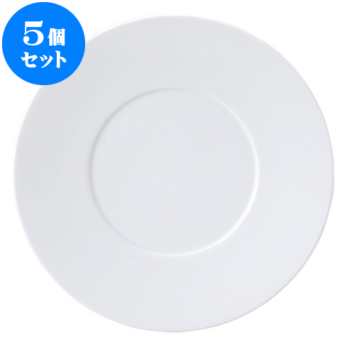 5個セット 洋陶オープン プレノ(特白磁) 27cmディナー [ 27 x 2.5cm ] 料亭 旅館 和食器 飲食店 業務用