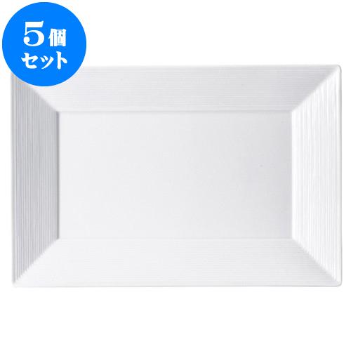 5個セット 洋陶オープン アローネ(白磁) 32cmプラター [ 32.2 x 21.2 x 2.4cm ] 料亭 旅館 和食器 飲食店 業務用