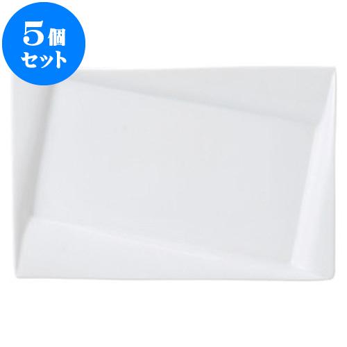 5個セット 洋陶オープン フレア(白磁) 33cmプラター [ 33 x 22.1 x 3.2cm ] 料亭 旅館 和食器 飲食店 業務用