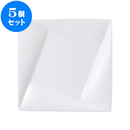 5個セット 洋陶オープン フレア(白磁) 20cmスクエアープレート [ 20 x 2.4cm ] 料亭 旅館 和食器 飲食店 業務用