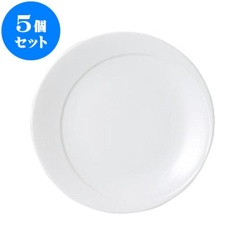 5個セット 洋陶オープン 白磁ムーン 30cmチョップ [ 30 x 3cm ] 料亭 旅館 和食器 飲食店 業務用