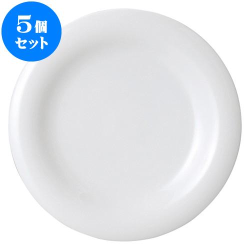 5個セット 洋陶オープン アルテ(特白磁) 30cmチョップ [ 30.3 x 3.2cm ] 料亭 旅館 和食器 飲食店 業務用