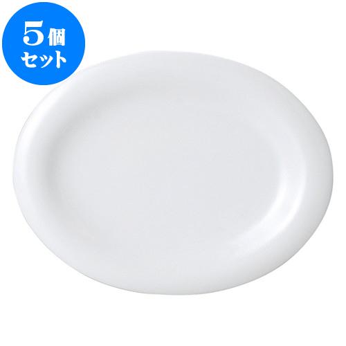 5個セット 洋陶オープン アルテ(特白磁) 31cmプラター [ 31.5 x 24 x 2.5cm ] 料亭 旅館 和食器 飲食店 業務用
