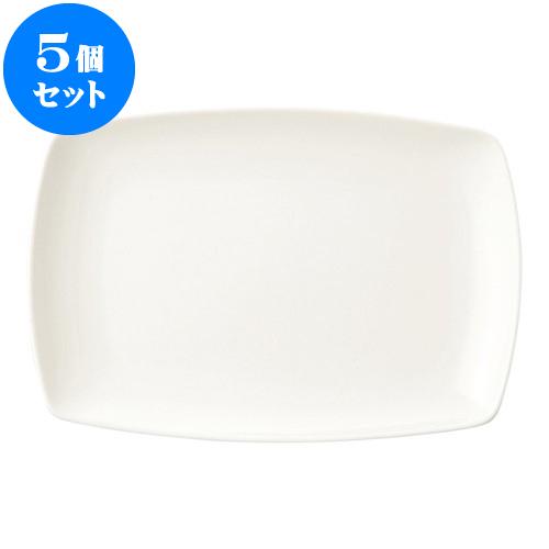 5個セット 洋陶オープン 新型ベーシック 31cm長角皿 [ 31 x 21 x 3.2cm ] 料亭 旅館 和食器 飲食店 業務用