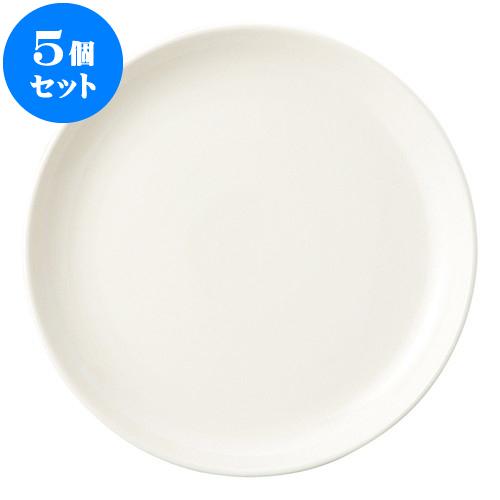 5個セット 洋陶オープン 新型ベーシック 12吋メタ深皿 [ 31.6 x 3.7cm ] 料亭 旅館 和食器 飲食店 業務用