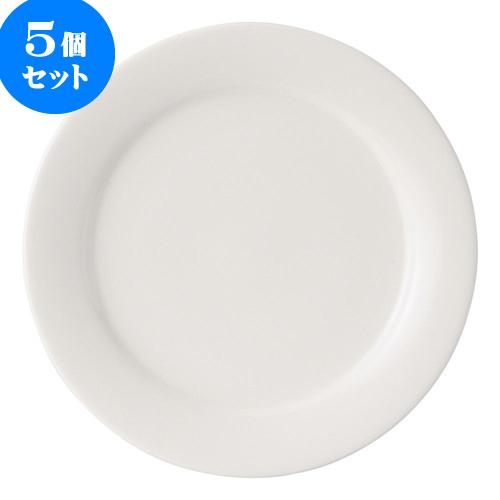 5個セット 洋陶オープン シルキーボンN・R 10吋ディナー [ 26 x 2.3cm ] 料亭 旅館 和食器 飲食店 業務用