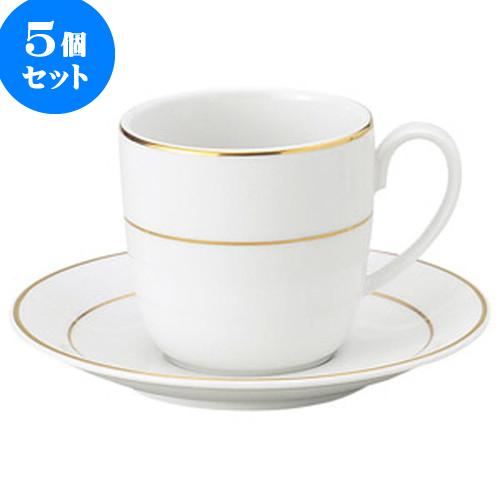5個セット 洋陶オープン ニューゴールドライン アメリカン碗皿 [ 碗 7.6 x 7.3cm ・ 220cc ][ 皿 14.7 x 1.9cm ] 料亭 旅館 和食器 飲食店 業務用